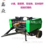 郓城农业机械生产厂家打捆机 专业生产农业机械设备批发 青储一体机价格