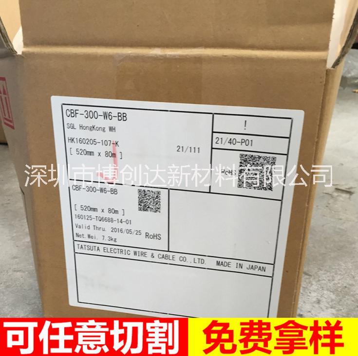 规格520mm*100m*0.04mm 热固化导电胶无卤环保  CBF-300热固化导电胶