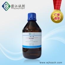 醋酸丁酯 | 123-86-4  翁江试剂