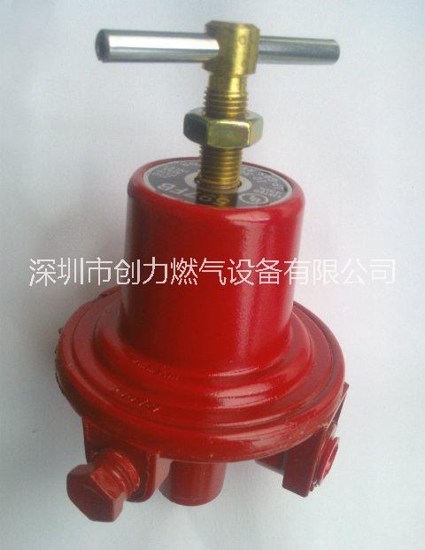 供应美国rego品牌597fb减压阀 lp-gas调压阀 中压减压阀 30kg气化炉图片