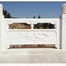 山东石栏杆厂家专业生产汉白玉石栏杆 阳台石栏杆 铸造石栏杆批发