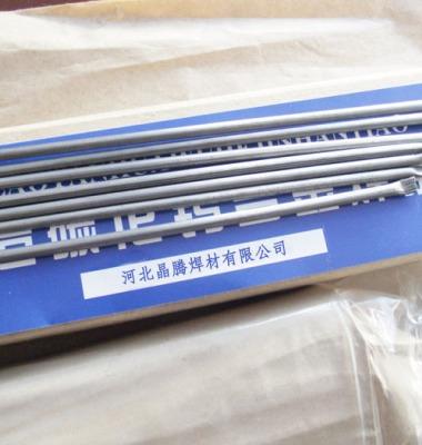 铸造碳化钨气焊条图片/铸造碳化钨气焊条样板图 (1)