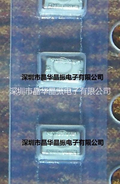 DEA205375BT-2054A高频滤波器  巴伦滤波器
