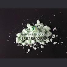 硫酸亚铁絮凝剂
