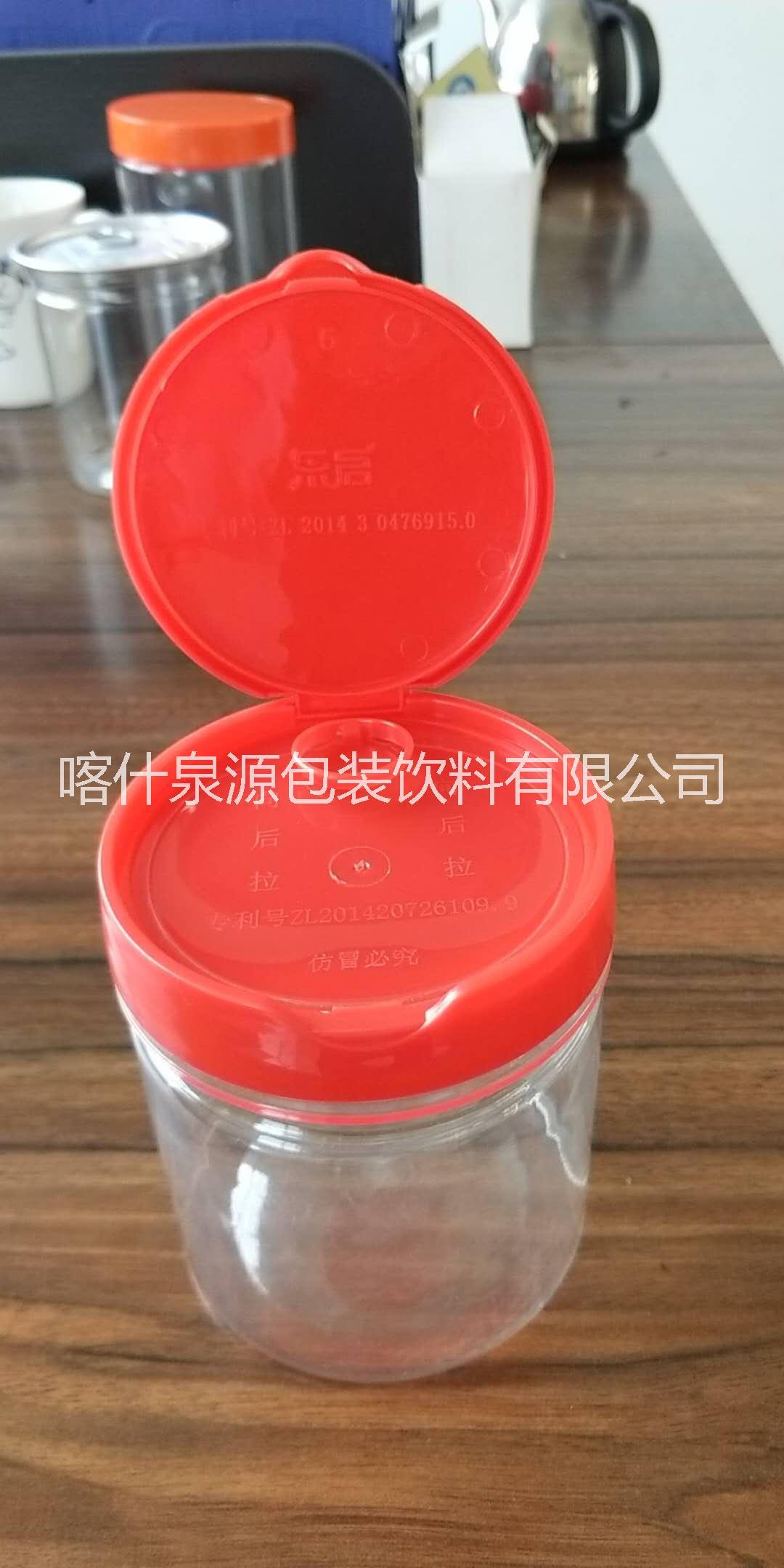 喀什乐启塑料瓶供应商     新疆乐启塑料瓶厂家     乐启塑料瓶价格    乐启塑料瓶
