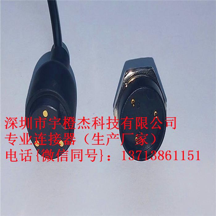 POGOpin弹簧磁铁连接器