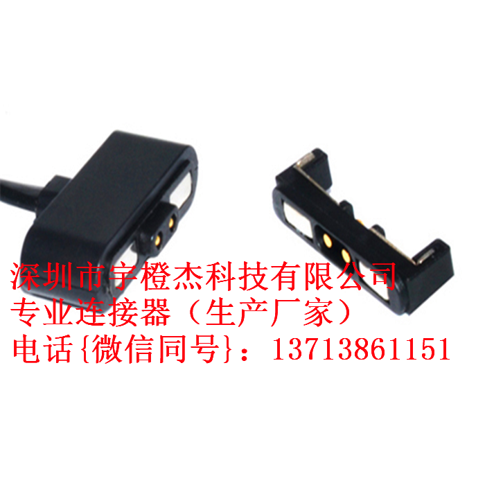 防水磁吸连接器销售