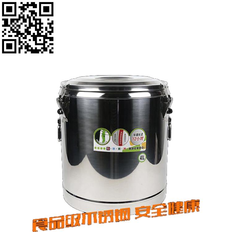 不锈钢保温桶用于厨具餐具