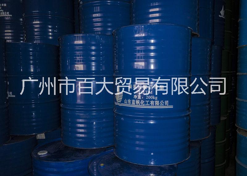 TOTM偏苯三酸三辛酯|耐热增塑剂|山东蓝帆|华南代理
