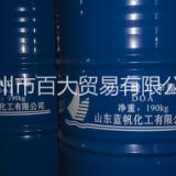 DOA己二酸二辛酯|耐寒增塑剂|山东蓝帆|华南代理