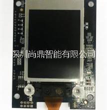 深圳汉王人脸锁模组供应商 汉王人脸锁模组FM30LS 零开发使用