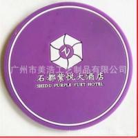 广东杯垫厂家直销 广东杯垫厂家 广州杯垫批发 广东杯垫采购网