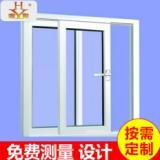 上海节能门窗厂家直销 上海门窗制造商 上海门窗批发 上海门窗供应商 节能门窗哪家好