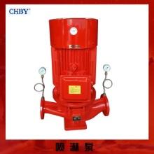 直销喷淋泵 XBD-L立式单级消防泵 单吸消防泵组