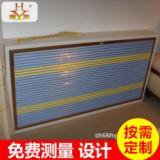 上海彩色铝合金百叶窗厂家直销 上海百叶窗制造商 上海百叶窗批发 上海百叶窗供应商 百叶窗多少钱
