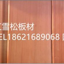 厂家供应红雪松原木,红雪松板材,红雪松防腐木批发