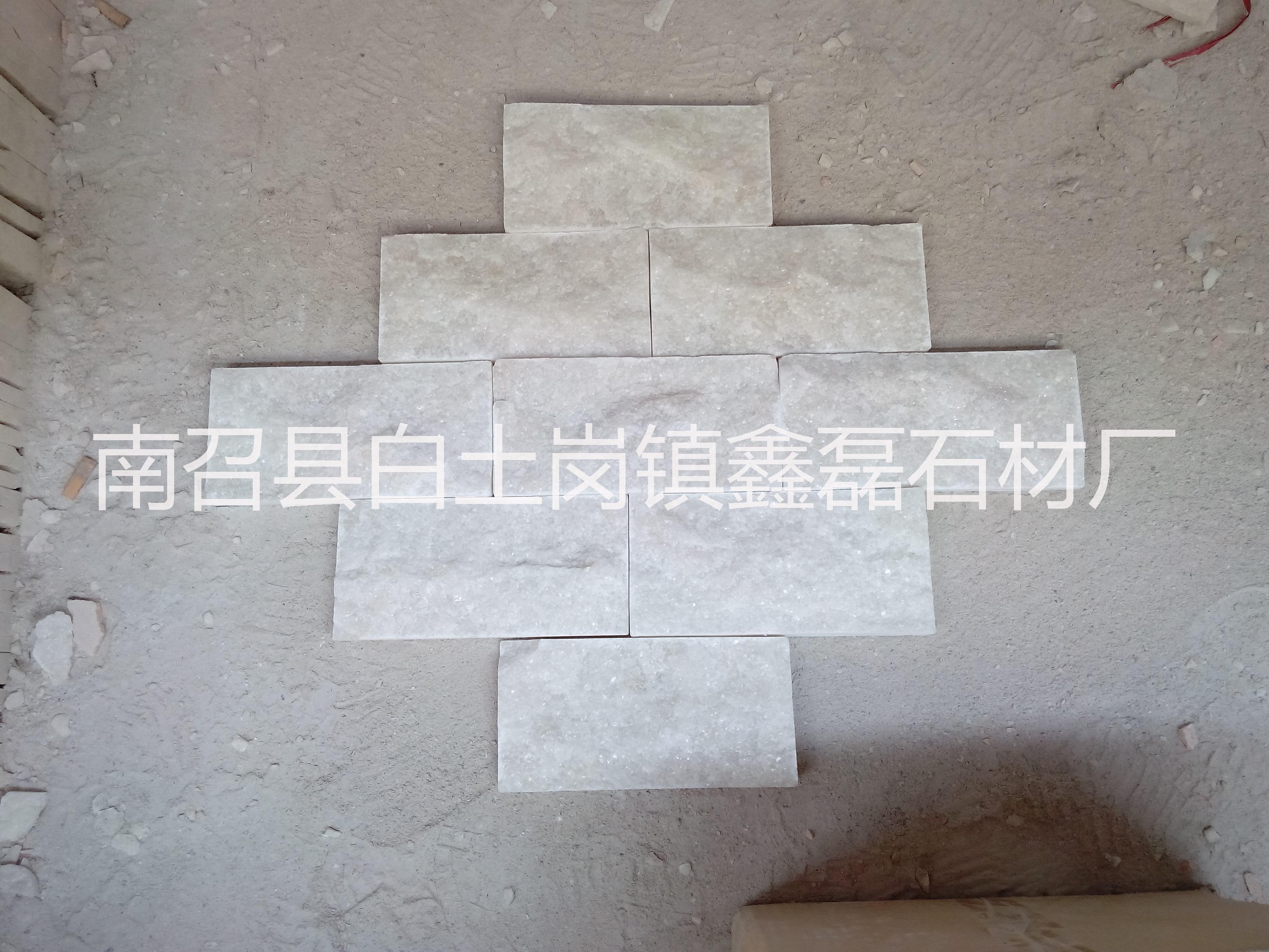 河南天然电视背景墙影视墙艺术石 河南天然自然面凹凸面瓷砖影视墙 河南蘑菇石外墙砖影视墙