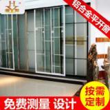 上海钛合金移门厂家直销 上海钛合金移门专卖店 上海钛合金移门批发价格 上海钛合金移门采购平台 钛合金移门多少钱
