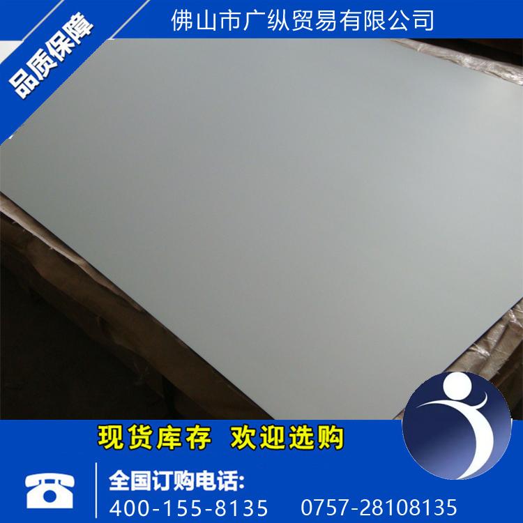 广州热浸镀锌卷 多少钱一吨 广纵 热浸镀锌卷 镀锌板 镀锌板卷