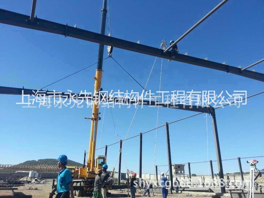 出口埃塞俄比亚钢结构厂房,厂家直销,专业设计、制作、安装钢结构厂房,质量保证,诚实守信,价格实惠