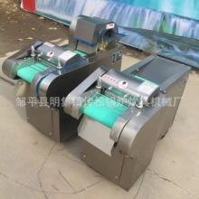 厂家直销660型商用切菜机 多用切菜机 蔬菜酱菜加工设备