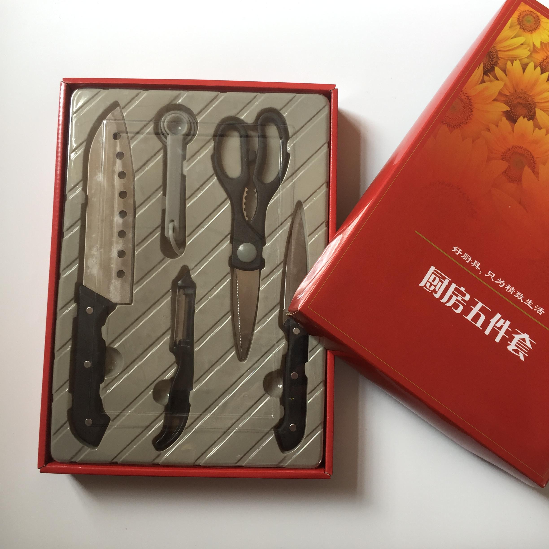 厨房小工具五件套礼品套装A 厨房小工具 厨房小帮手
