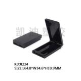 8224翻盖眼影盒新款小巧长方形带镜刷槽一格眼影膏容器厂家直供