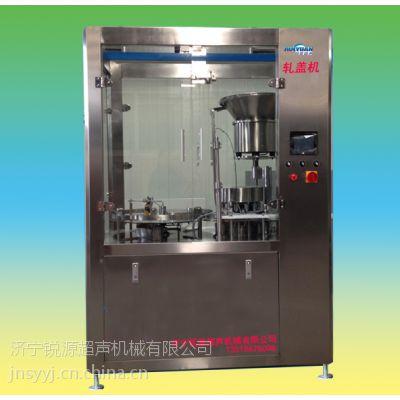 济宁-RY锐源 全自动西林瓶轧盖机生产厂家,西林瓶轧盖机报价及概述