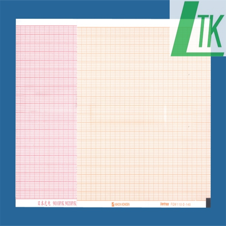 安徽心电图纸210mmx140mm电话 12道心电图纸价格 ECG心电图打印纸批发