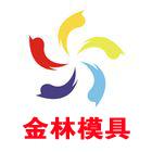 天津水精灵3d模具模板批发  水宝宝模具多少钱 厂家免费教会