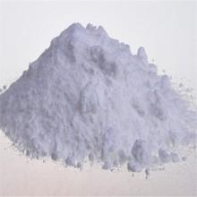 改性油性氧化硅亲油性纳米二氧化硅易溶于有机溶剂