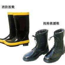 抢险救援鞋供应商 抢险救援鞋批发价格 抢险救援鞋厂家哪家强图片
