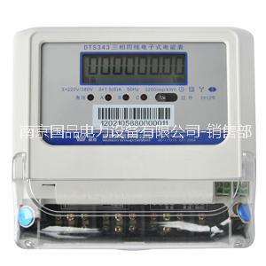 湖南威胜长沙威胜DTS343-3三相电子式有功电能表