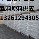 济南炼化PPH-Y24 纤维料PPH-Y24图片