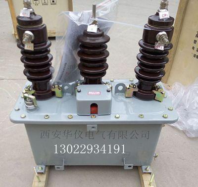 西安10KV高压计量装置JLS-10油式计量箱