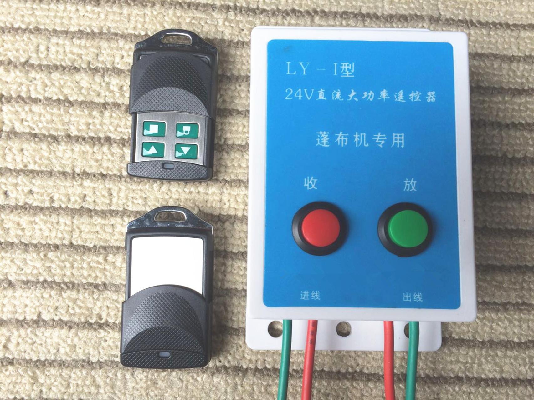 工业级电机正反转控制器12伏电机正反转控制器24伏正反转控制器220伏正反转控制器