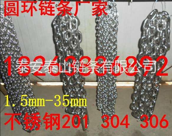 201屠宰链条_台州专业加工8mm不锈钢201屠宰线链条批发
