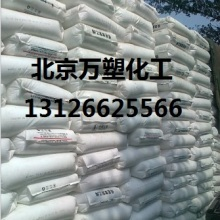 天津 低密度聚乙烯TJVL-1210批发