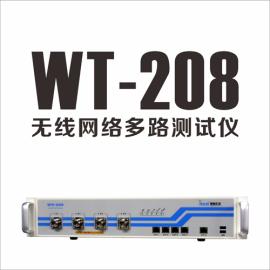 高价收购极致汇仪WT-208网络测试仪