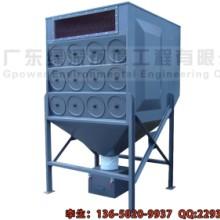 东莞焊烟净化器 中央焊烟集尘器 电焊烟尘处理设备