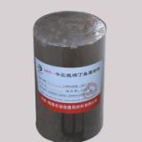 锦诚信JCX-317弹性恢复率高中空玻璃密封丁基胶