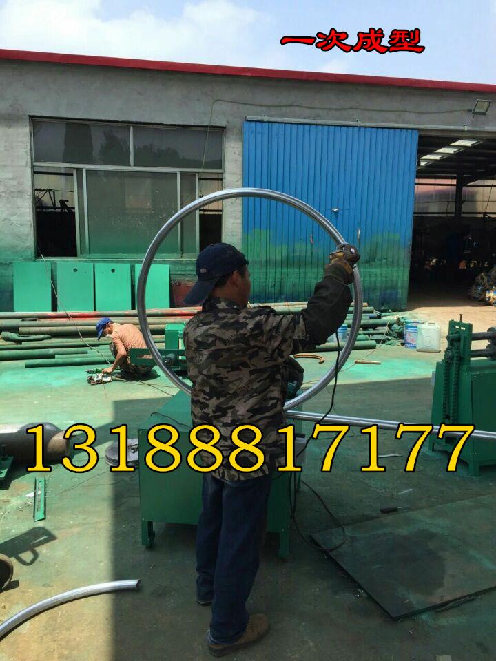 圆管盘圆机  圆管盘圆机 360度打圈机