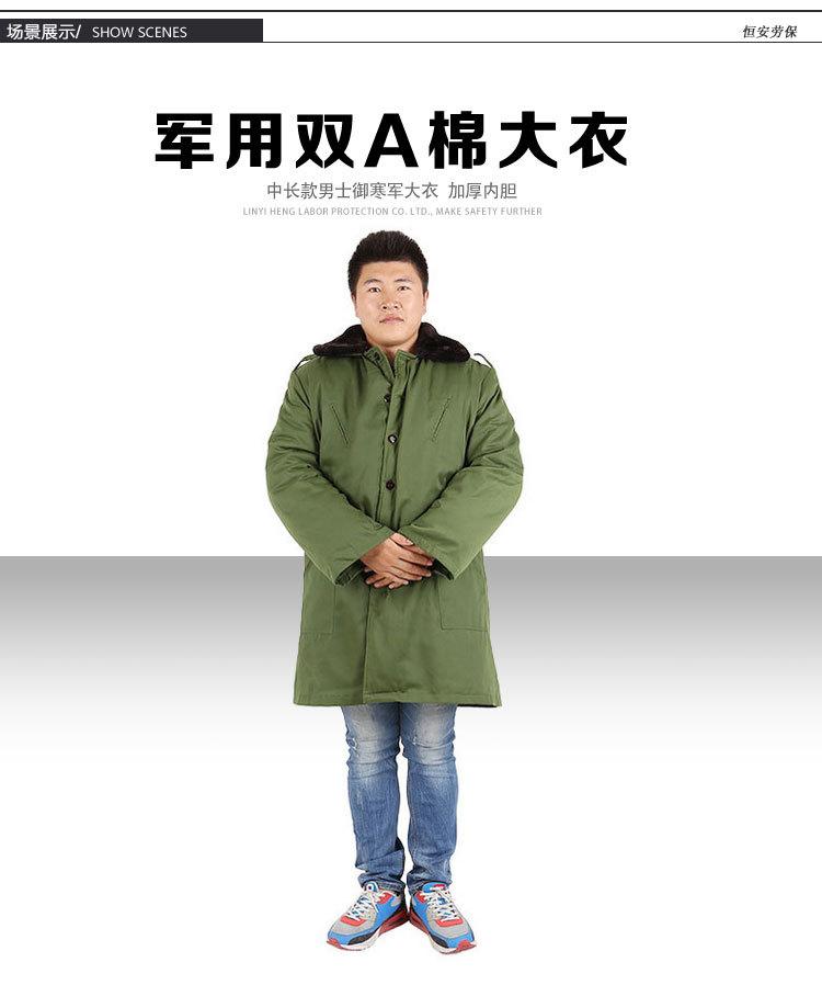 军大衣防寒大衣 劳保保安大衣供应商  保暖外套厂家直销 秋冬季棉大衣批发报价