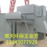 铁岭NE50板链斗式提升机生产厂家板链原理
