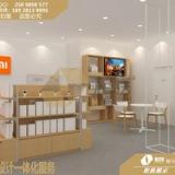 浙江绍兴小米之家体验台木纹配件柜定做-白色烤漆收银台厂家直销