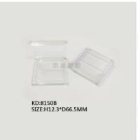 眼影盒方形2格厂家批发时尚设计方案 翻盖腮红盒 眼影盒