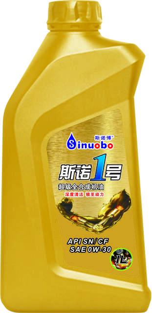 酯类合成润滑油 斯诺1号 SN 0W30