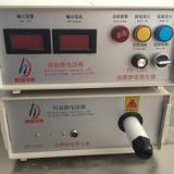 供应再生硅橡胶原料分选静电发生器批发PS、PP分选机静电发生器设备价格