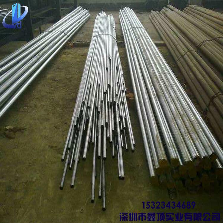 深圳厂家GCR15轴承钢棒 轴承钢供应商 gcr15轴承钢厂家 GCR15轴承钢 GCR15圆钢厂家 东北特钢轴承钢棒