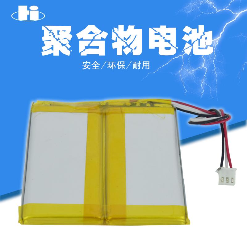 华天科能源  聚合物电池 聚合物电芯锂离子电池 电子产品用锂电池